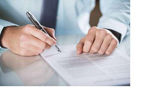 Статья 2 ГПК РФ Исправление описок и явных