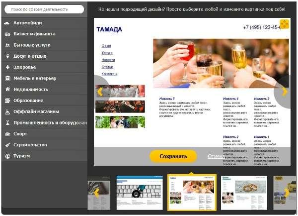 cadaa70c31f7 Как создать интернет-магазин - пошаговая инструкция