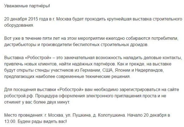 почему я хочу работать в правительстве москвы образец эссе по