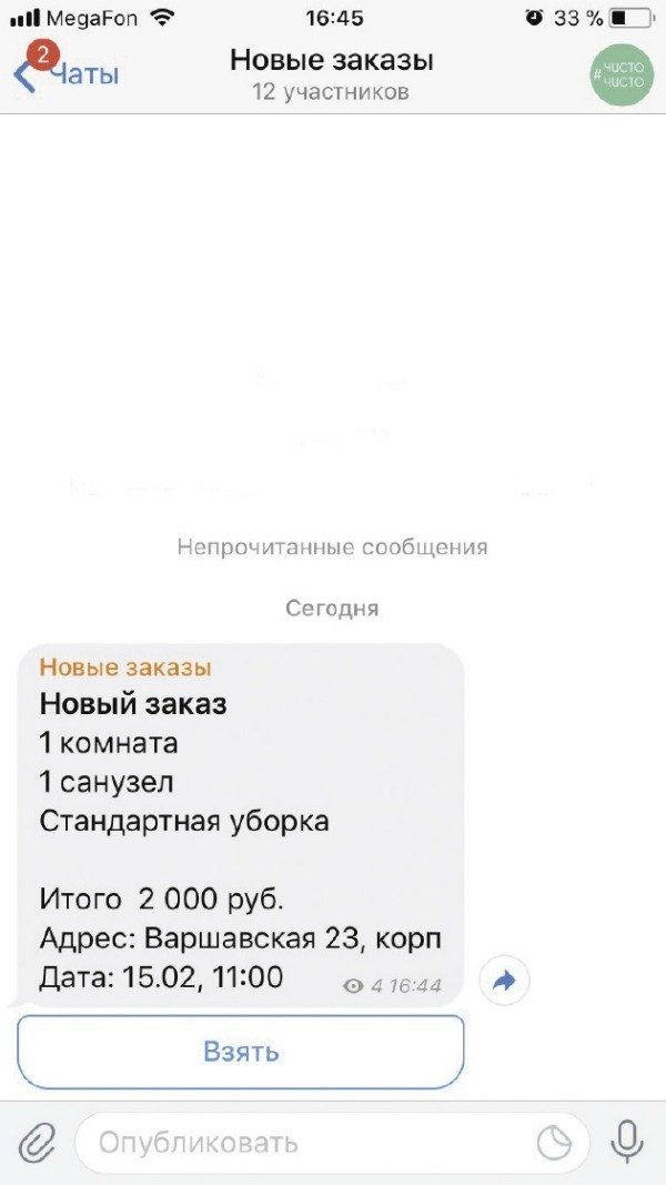 Гашиш Сайт Курск Россыпь Интернет Таганрог