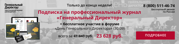 Экономическая ситуация в мире и российском бизнесе. Январь 2016