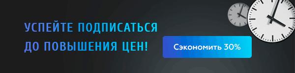 Новые поправки в Налоговый кодекс РФ, вступившие в силу в 2015 году