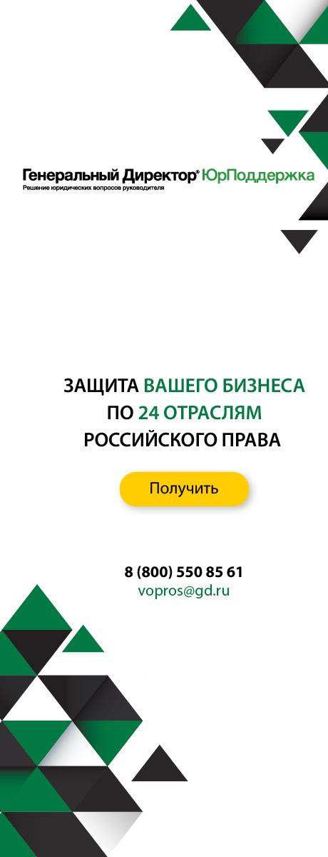 консультации бухгалтера алматы