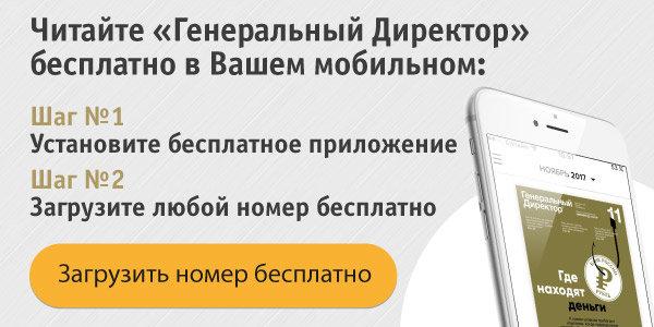 5d8f9a881 Как создать интернет-магазин: бесплатно или с вложениями. Предприниматели  ...