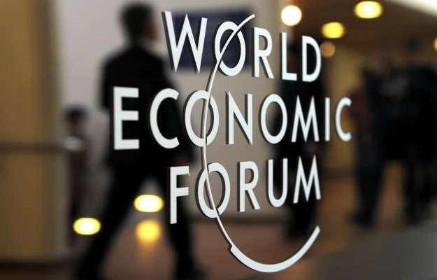 Эксперты ВЭФ назвали главные риски 2016 года