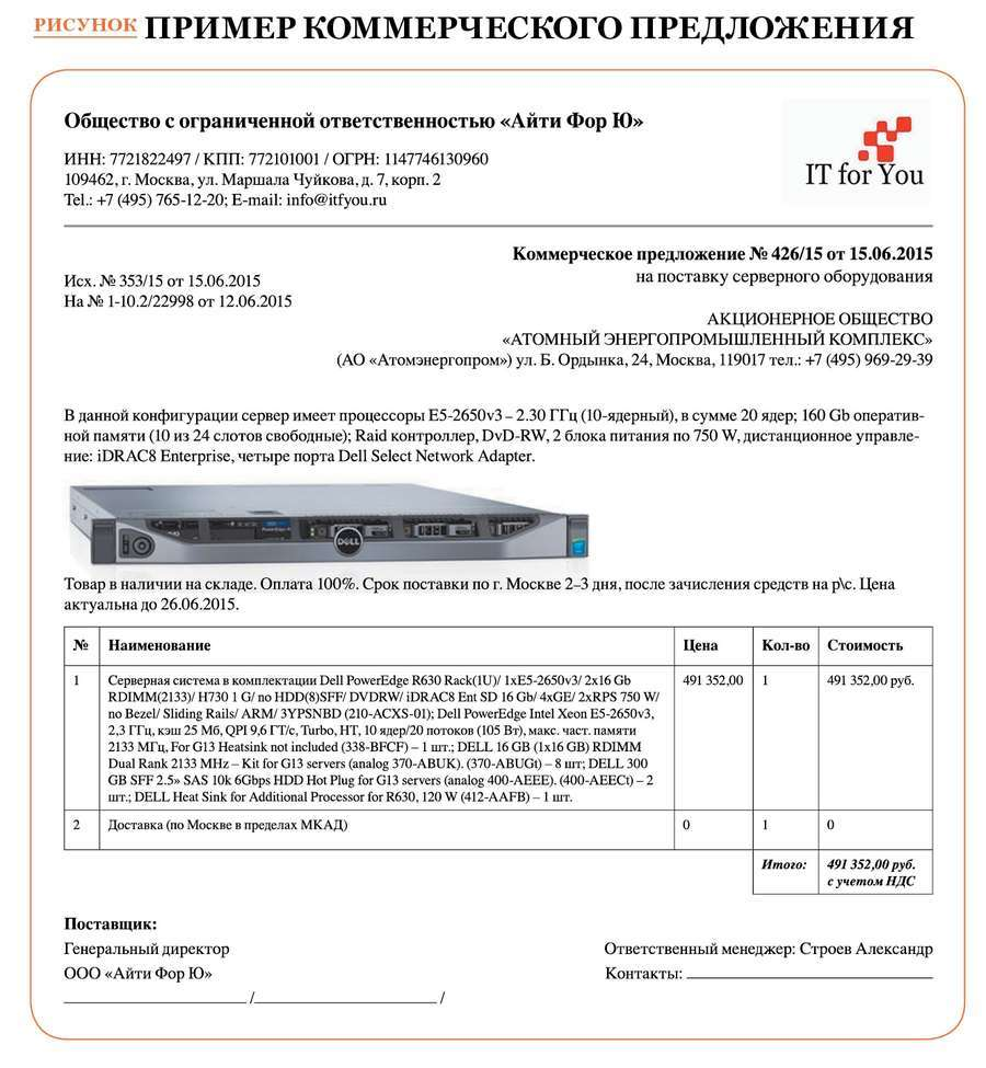 порядок заполнения заявления р11001